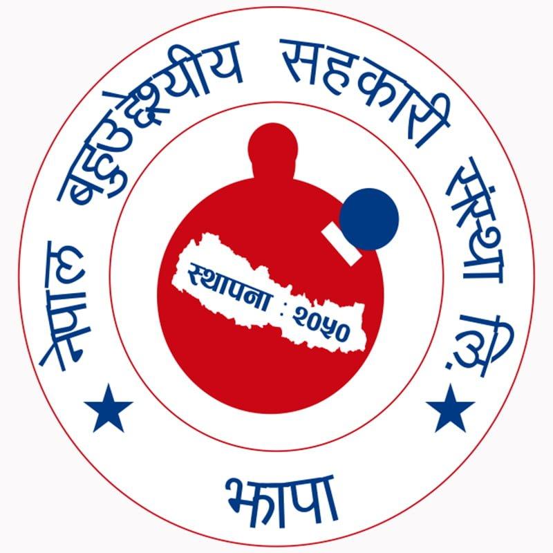 Nepal Multipurpose Cooperative Society Ltd. - logo