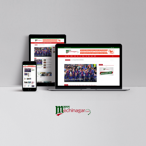 Mero Mechinagar - website - featured image