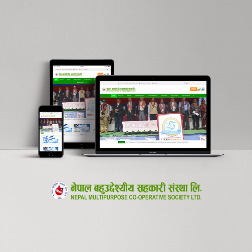 Nepal Multipurpose Co-operative Society Ltd - website - featured image