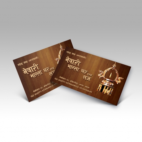 Newari Bhansa Ghar - Business Card