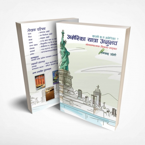 America Yatra - Book Cover Design - Mockup